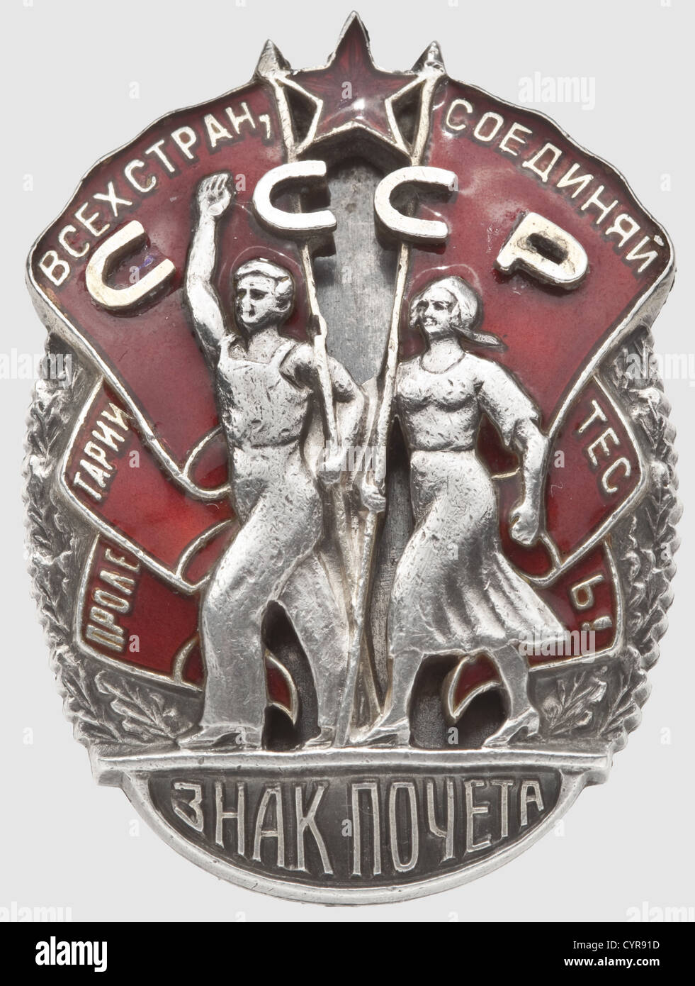 Order of the Badge of Honour, Soviet Union from 1935 Silver, enamelled areas, the gilding heavily rubbed. The first - Stock Image