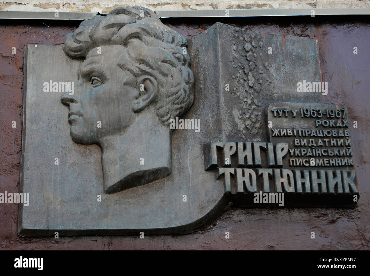 Hryhir Tiutiunnyk (1931-1980). Ukrainian writer. Memorial plaque. Home where he lived from 1963-1967. Kiev. Ukraine. - Stock Image