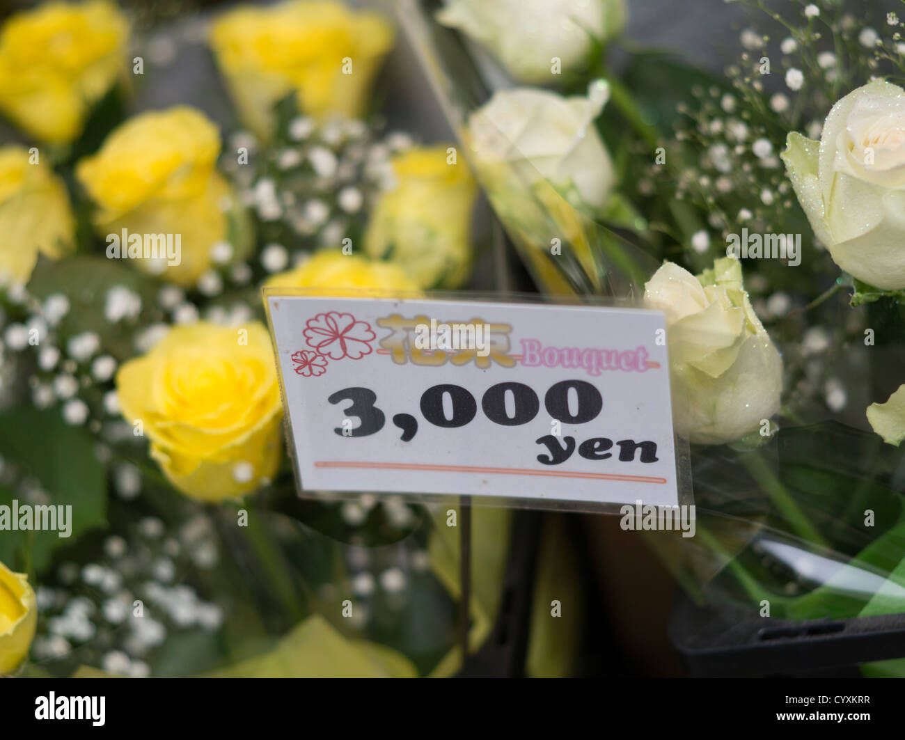 Flowers for sale as presents to Hosts and hostesses in Kabuki-cho Red Light District in Shinjuku, Tokyo. - Stock Image