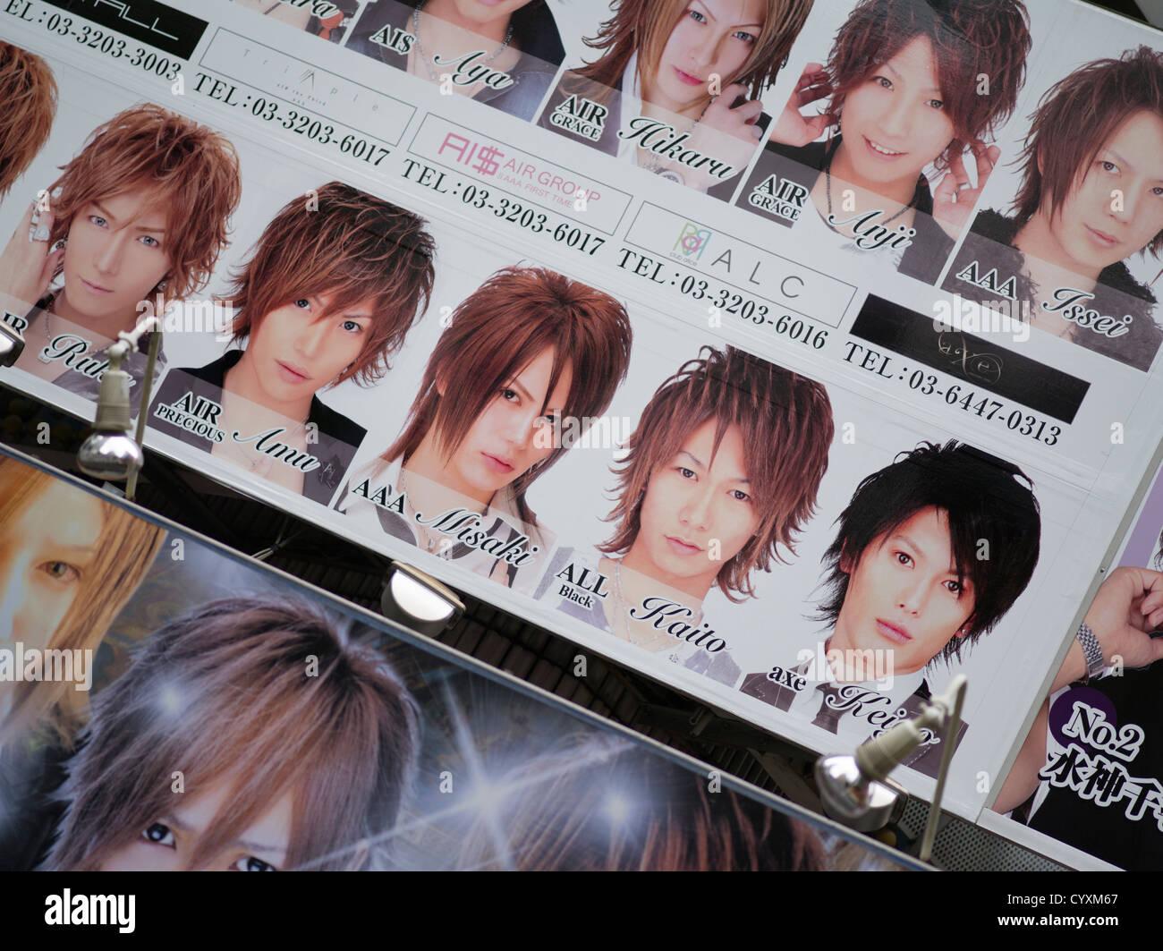 Host club advertising in  Kabuki-cho Red Light District in Shinjuku, Tokyo. - Stock Image