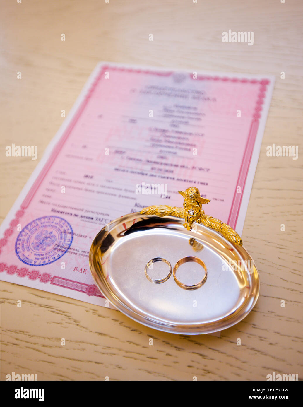 Golden Wedding Rings Reflection Stock Photos & Golden Wedding Rings ...