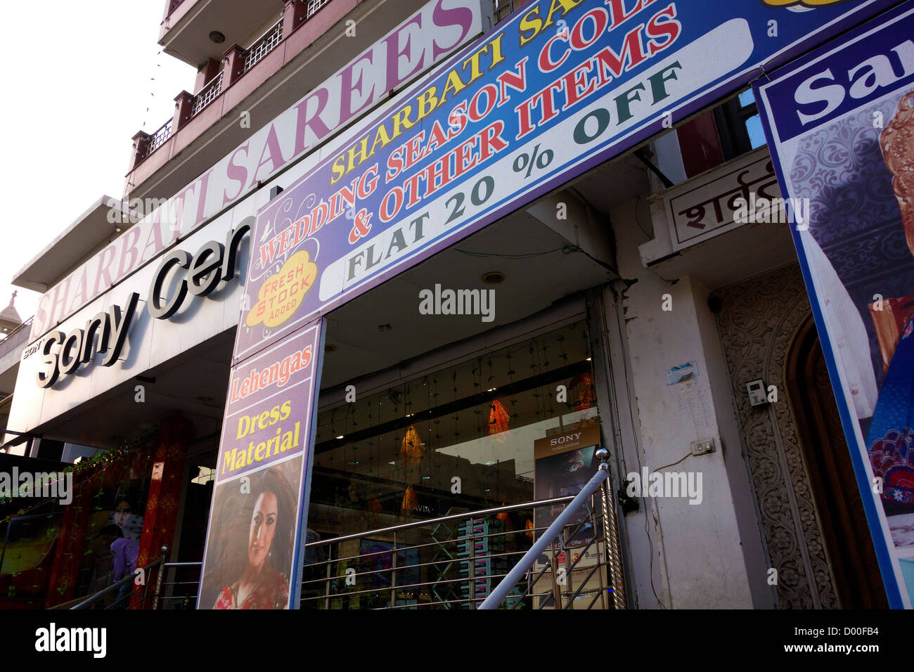 Kamla Nagar Market Old Delhi Business Commercial Hub Center Shops Showrooms Sony Retail Showroom - Stock Image