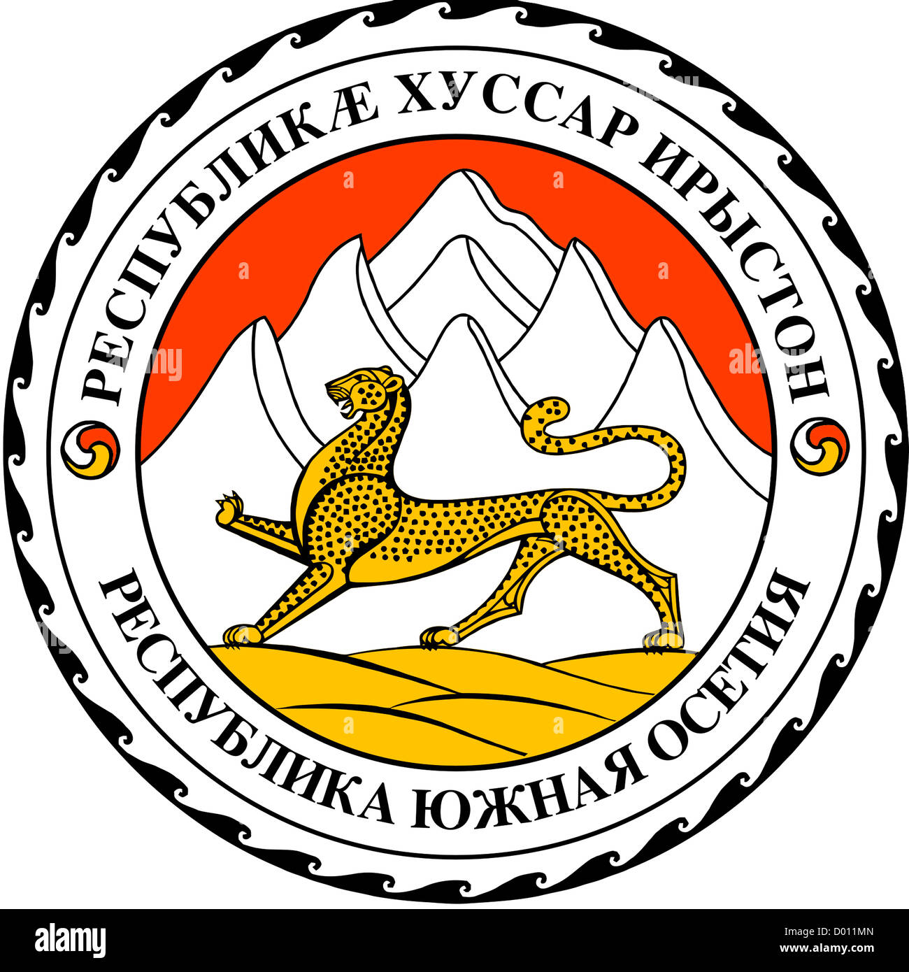 Coat of arms of South Ossetia. - Stock Image