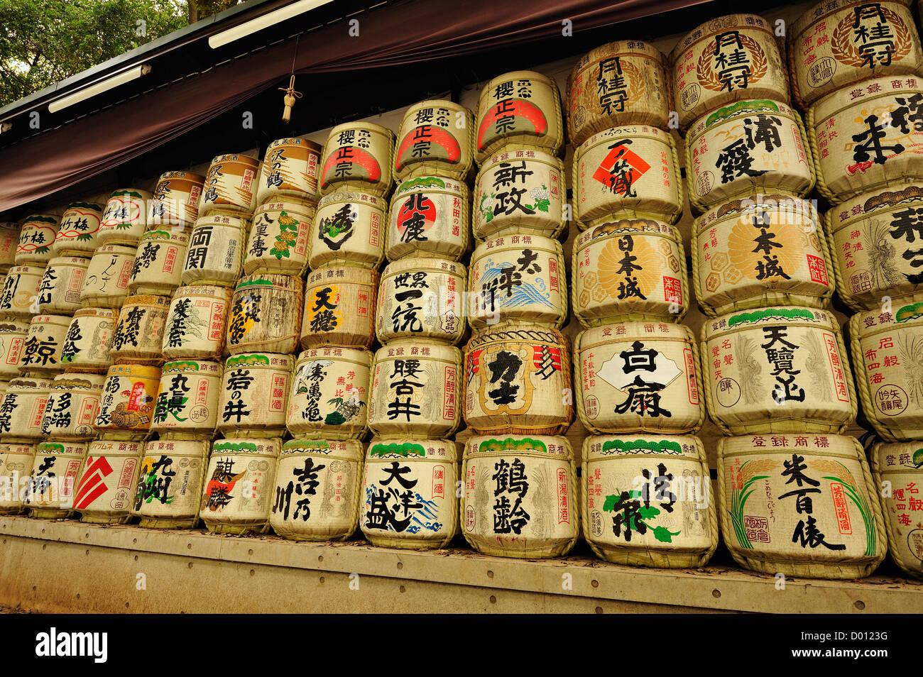 Decorative sake barrels at Meiji Shrine, Tokyo, Japan - Stock Image