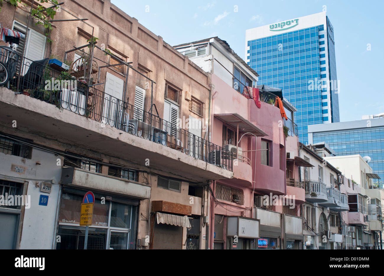 Tel Aviv,Israle.  Street of Florentine and Jaffa quarter - Stock Image