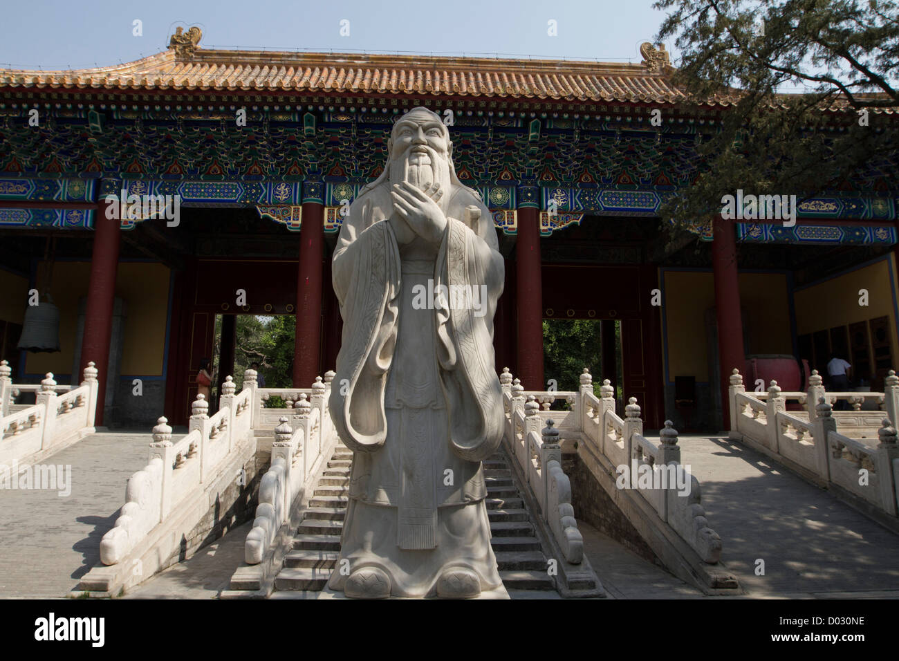 A statue of Confucius at the Confucius Temple and Guozijian (the