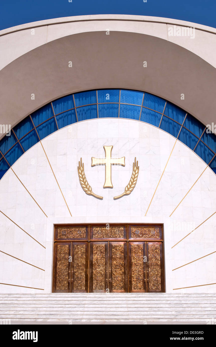 Entrance to the Resurrection of Christ Orthodox Cathedral in Tirana, the capital of Albania. - Stock Image