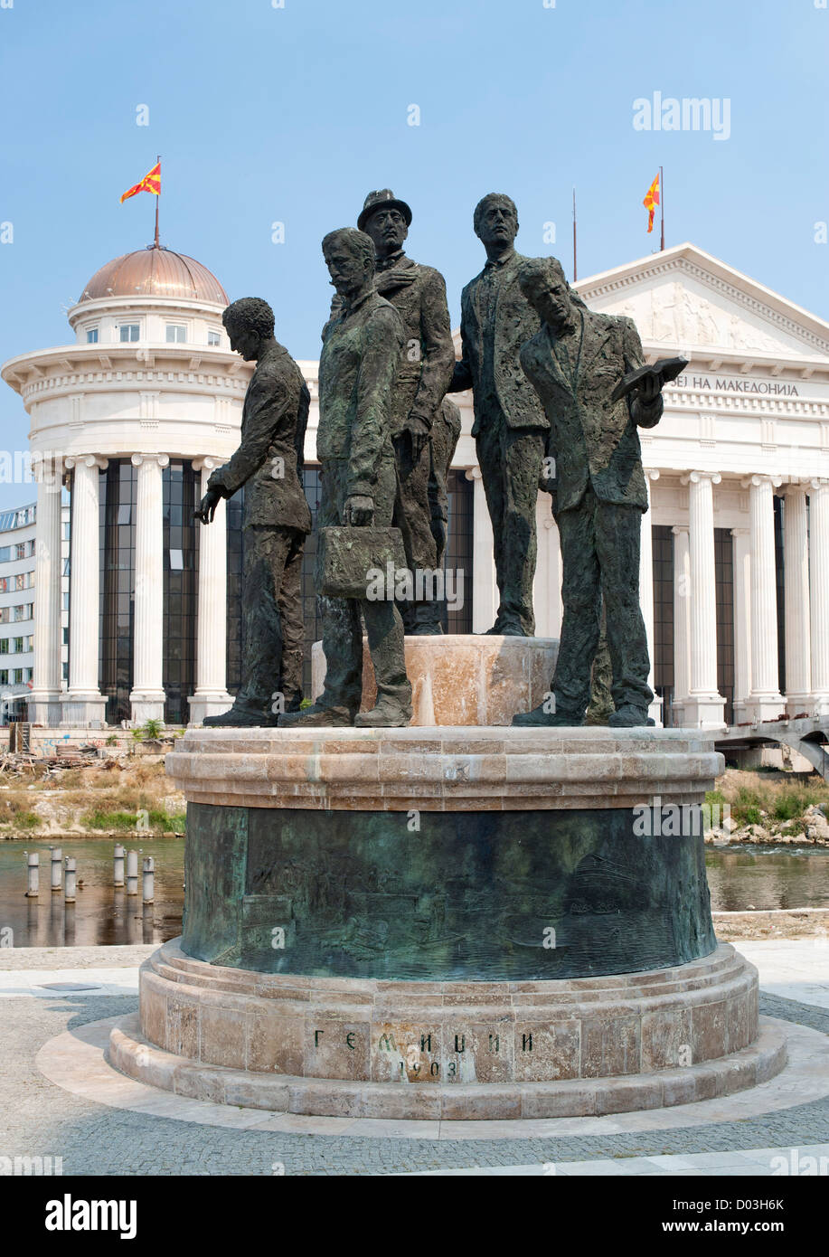 The Boatmen of Thessaloníki monument in Skopje, the capital of Macedonia. - Stock Image