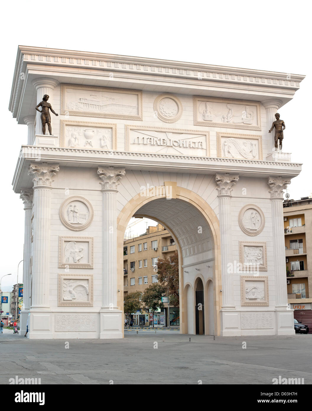 Porta Macedonia, a triumphal arch in Skopje, the capital of Macedonia. - Stock Image