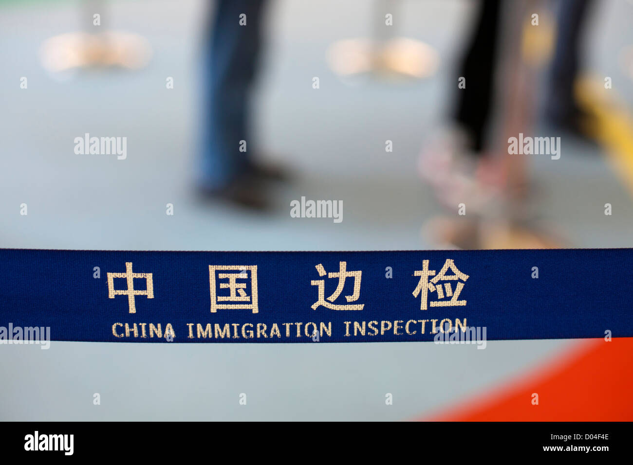 China immigration inspection sign. - Stock Image