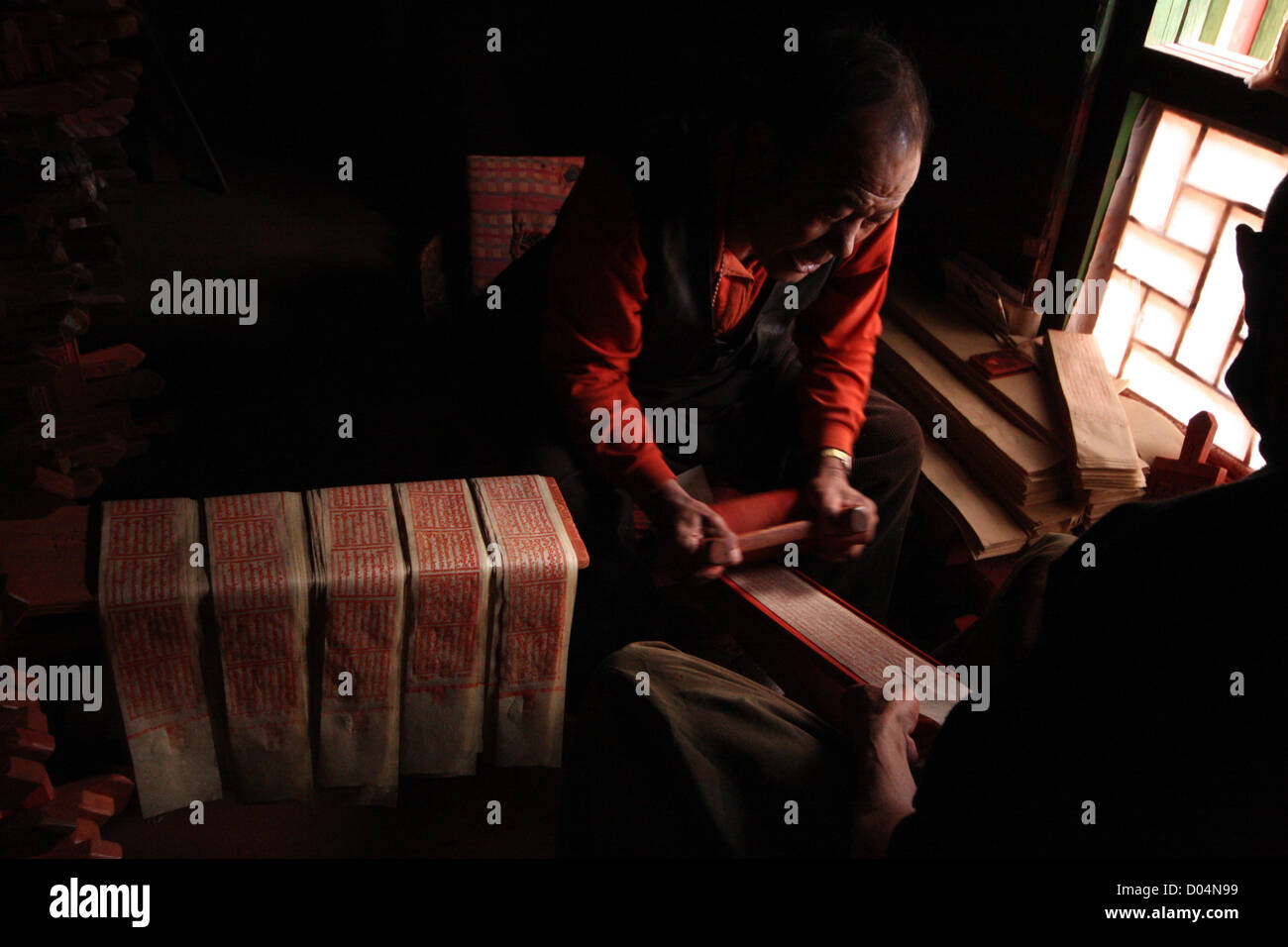 Buddhist monks, Bakong Scripture Printing Lamasery, Dege, NW Sichuan - Stock Image