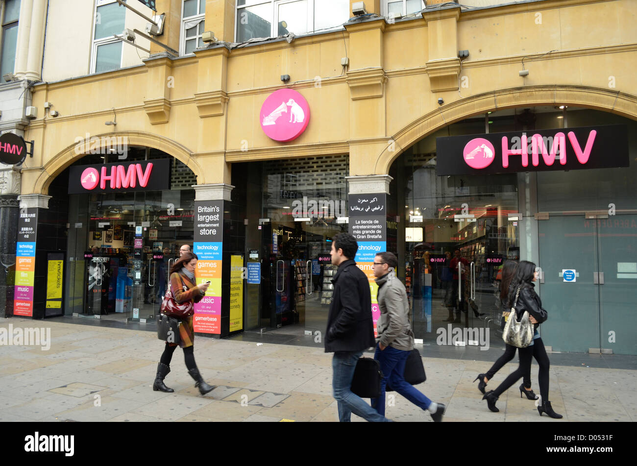 HMV Piccadilly store front - Stock Image
