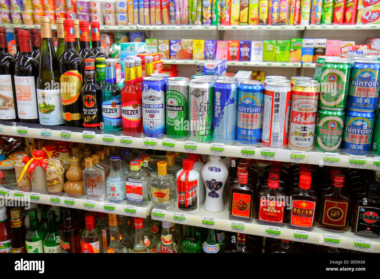 Shanghai China Huangpu District Jiangxi Road convenience store retail display for sale liquor alcoholic drinks beer - Stock Image