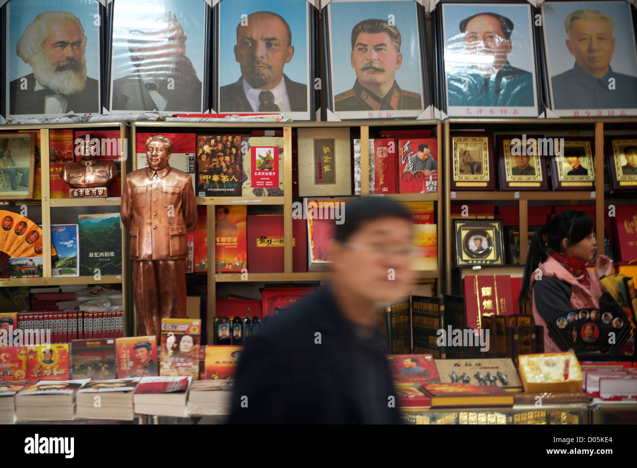 Red tourism souvenirs are on sale in in Xibaipo, Pingshan country, Hebei province, China. 23-Oct-2012 - Stock Image