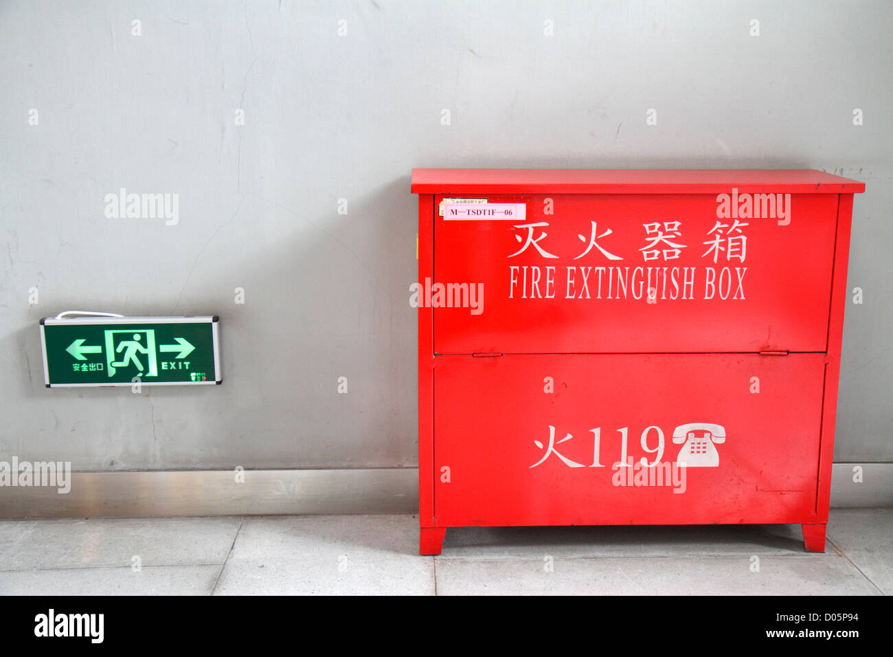 Shanghai China Yangpu District Tongji University Siping Campus fire extinguisher box exit sign Mandarin symbols - Stock Image