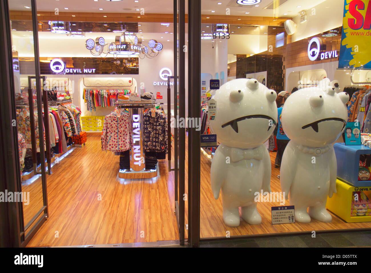 Shanghai China Luwan District Xintiandi Madang Road Xintiandi Style shopping mall Devil Nut clothing fashion front - Stock Image