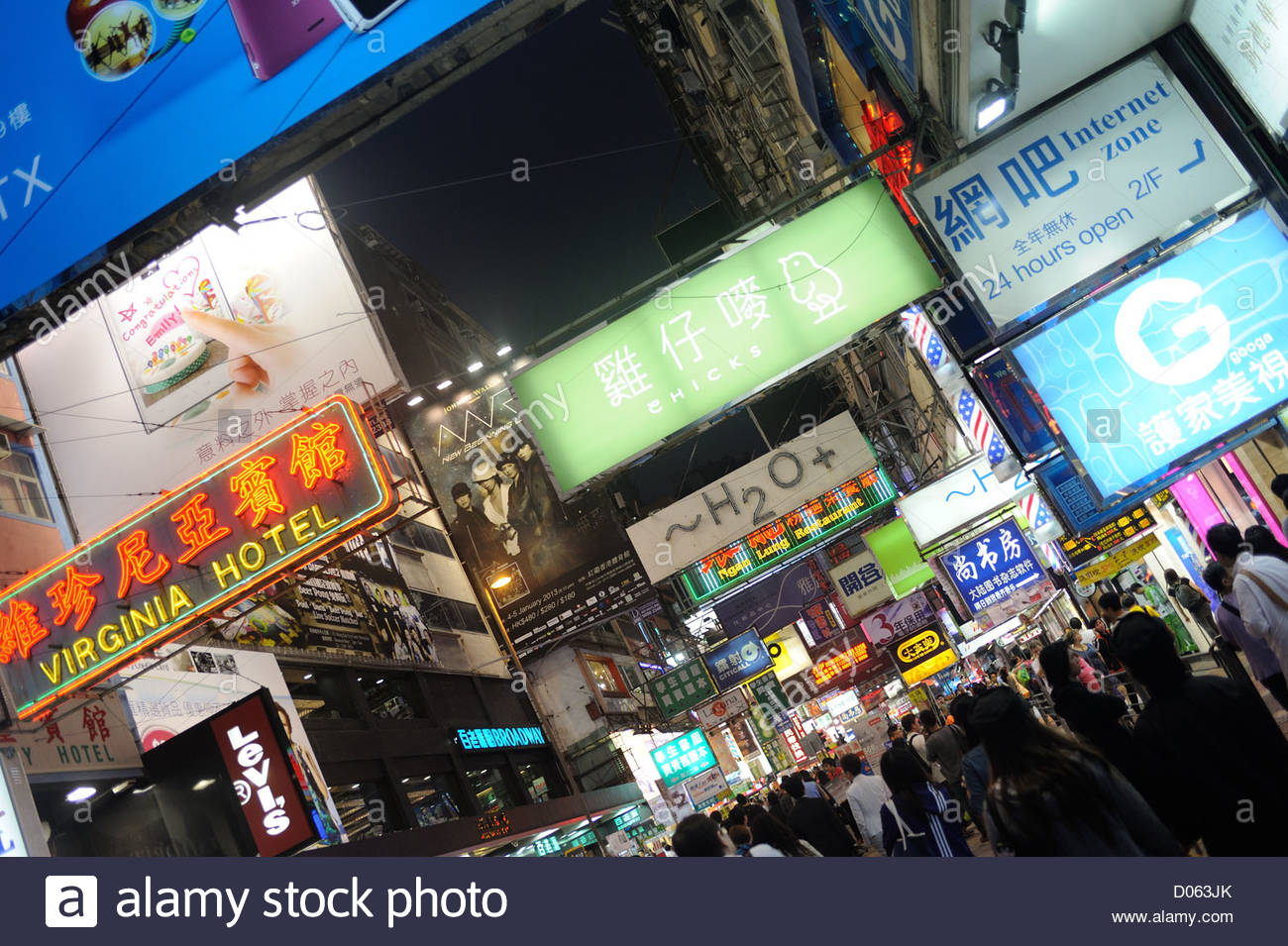 Hong Kong S.A.R Neon lights along the shopping streets of Mong Kok. - Stock Image