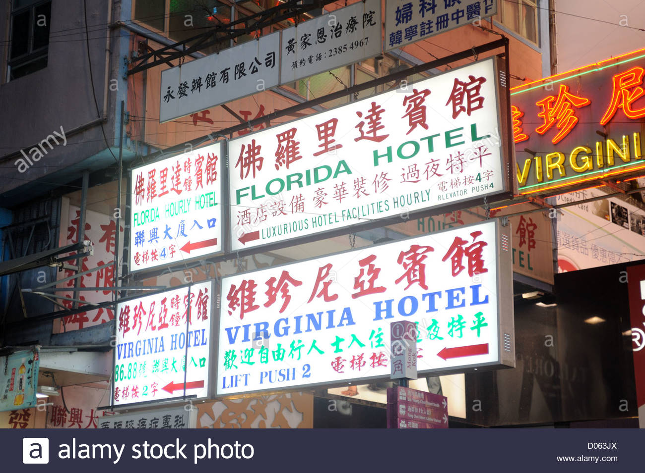 Hong Kong S.A.R Hotels in Mong Kok, some with hourly rates. - Stock Image