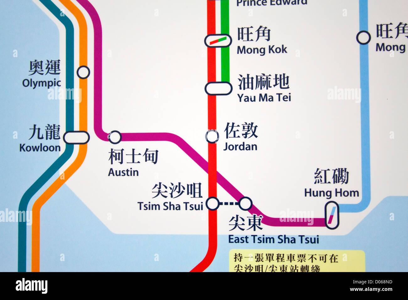HONG KONG JAN 17 Hong Kong MTR route map in a MTR station in Hong