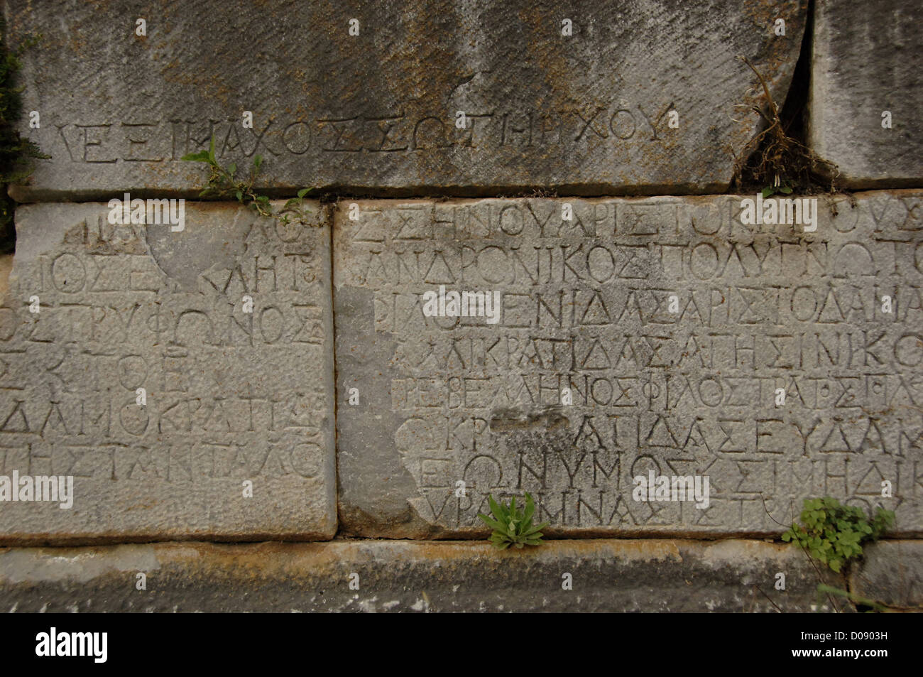 Greece. Sparta. Inscription on the stone. Greek writing. Old Theater. Peloponnese. - Stock Image