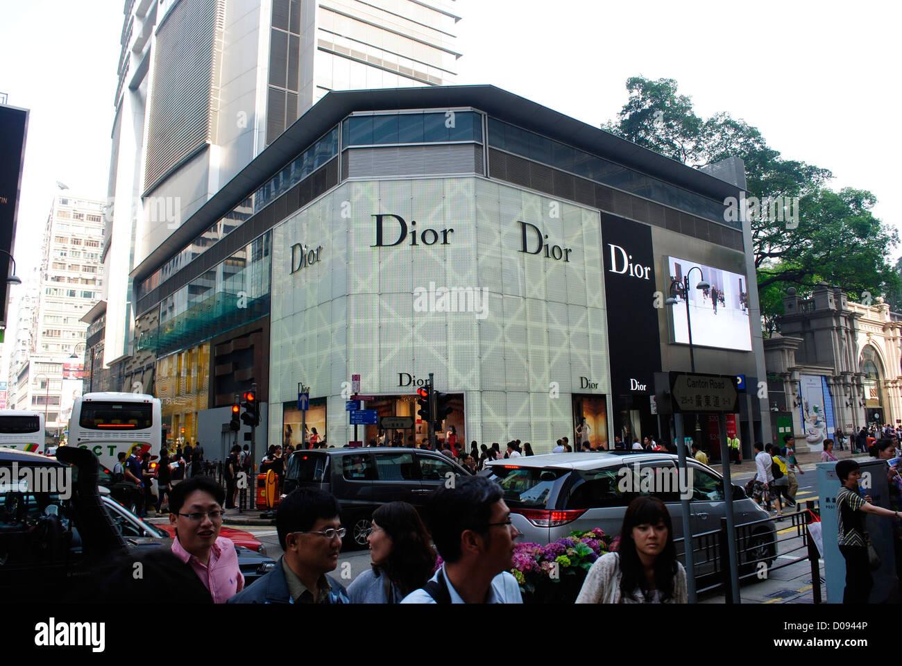 Dior showroom at Hongkong - Stock Image