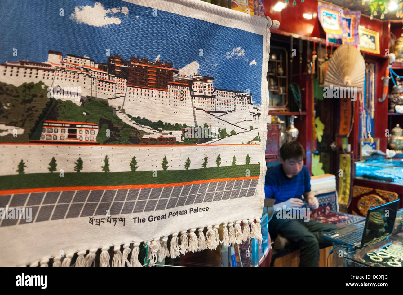 Tapestry of Portala Palace at souvenir shop near Barkhor Square, Lhasa, Tibet - Stock Image