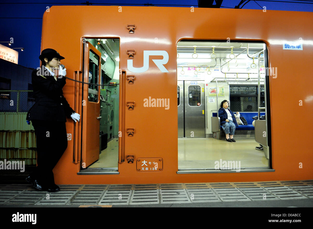 A 103 Series train on Osaka's loop line. The 103 series was retired from the loop line on 3rd October, 2017. - Stock Image