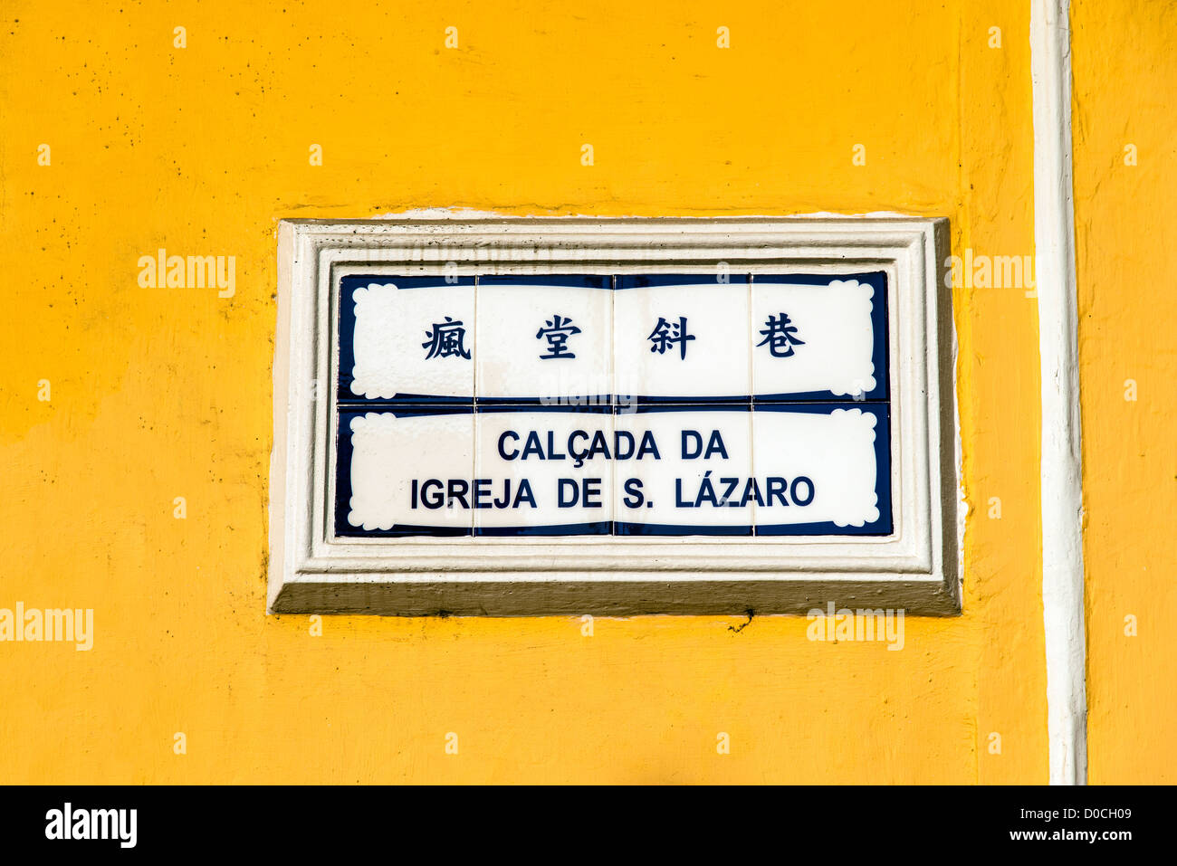 Bilingual street sign in Portuguese and Chinese, Macau, China - Stock Image