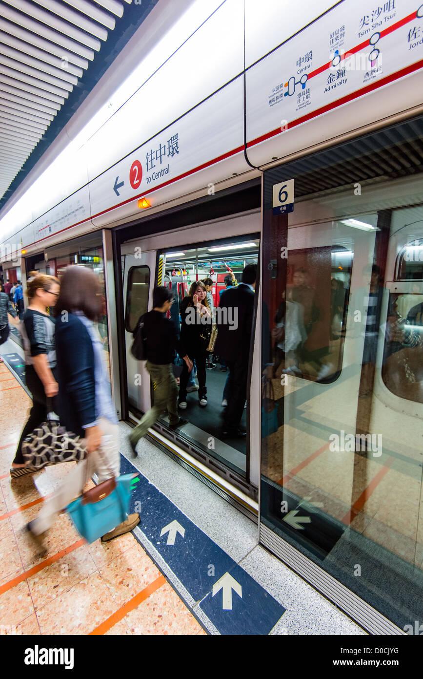 Train at metro subway station, Hong Kong, China - Stock Image