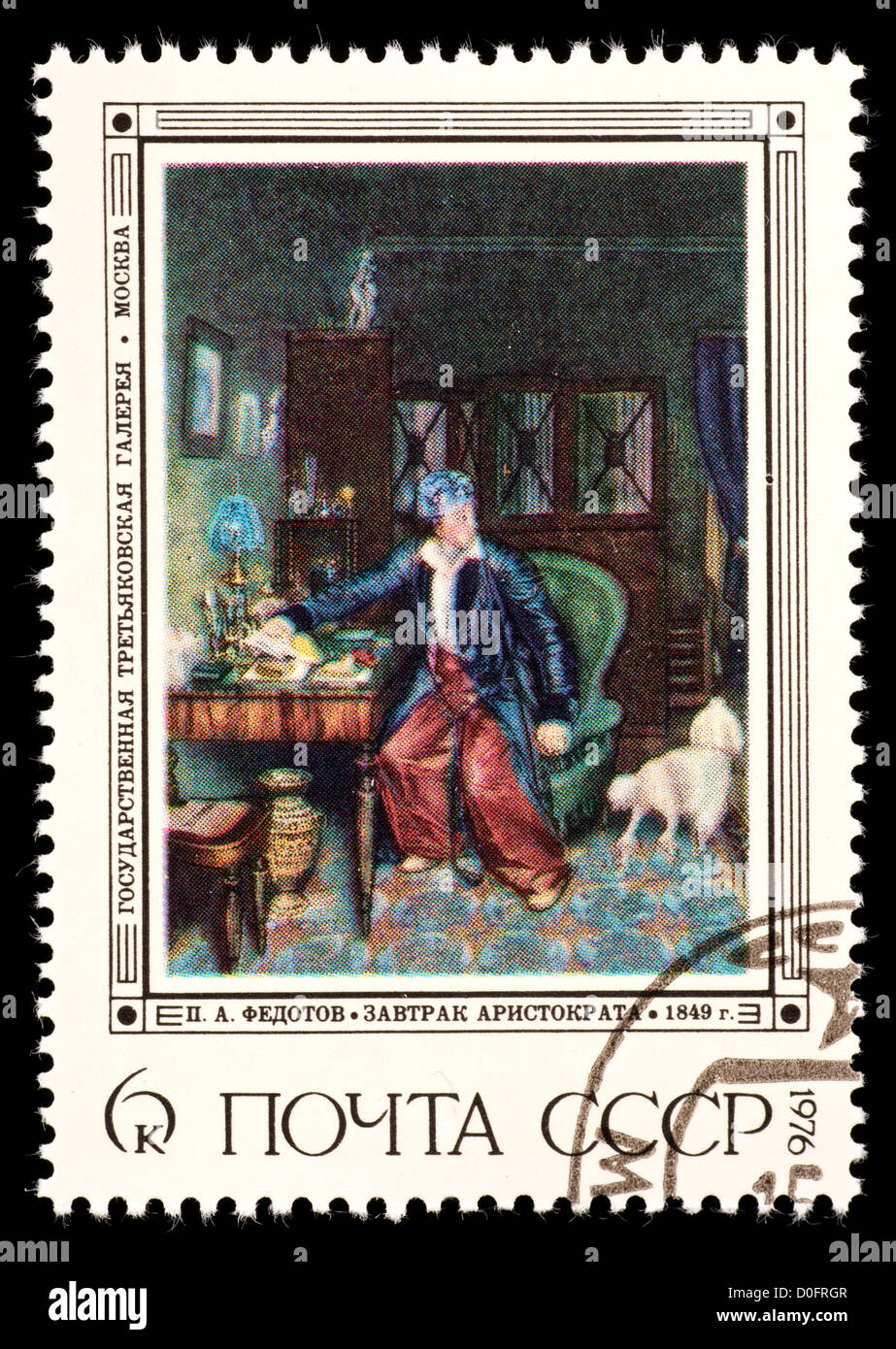 Postage stamp from the Soviet Union (USSR) depicting the painting 'Aristocrat's Breakfast' by Pavel - Stock Image
