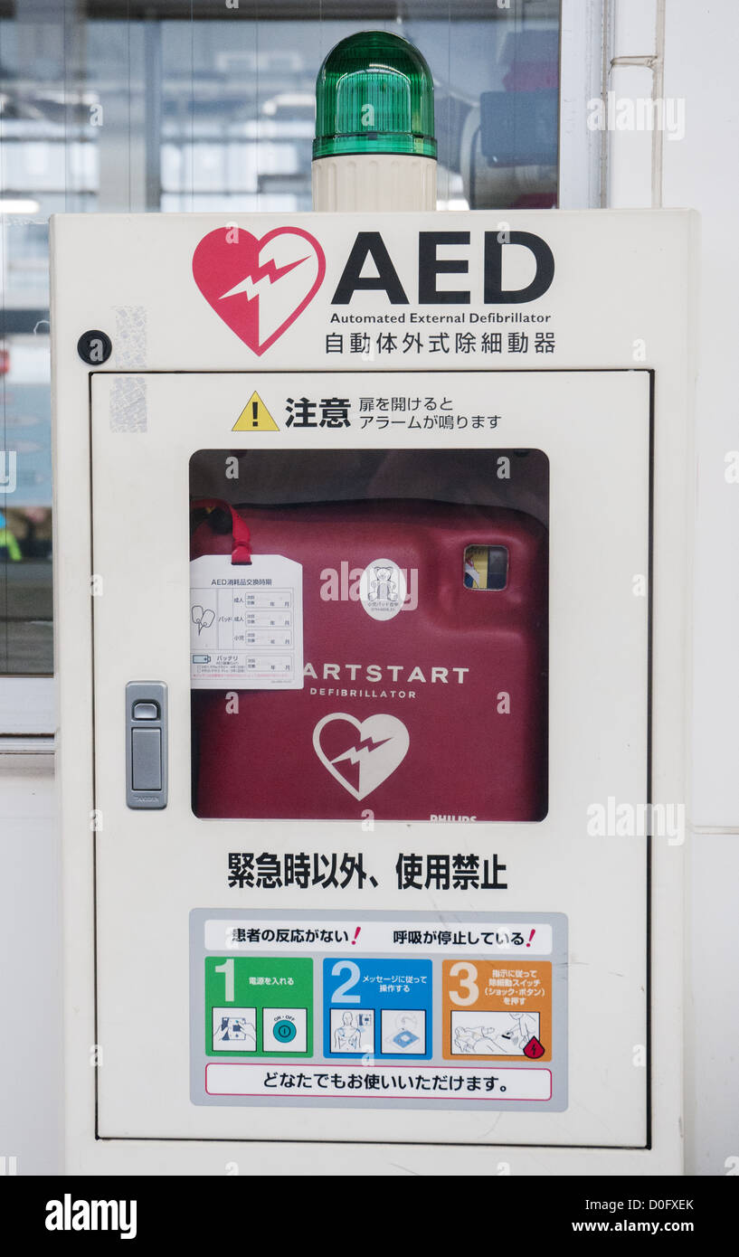 An Automated External Defibrillator positioned ready for emergencies on a Japanese railway station. - Stock Image