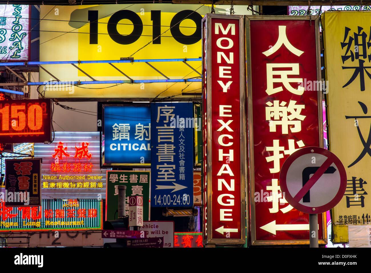 Night view of chinese neon signs at Mong Kok neighborhood in Kowloon, Hong Kong, China - Stock Image
