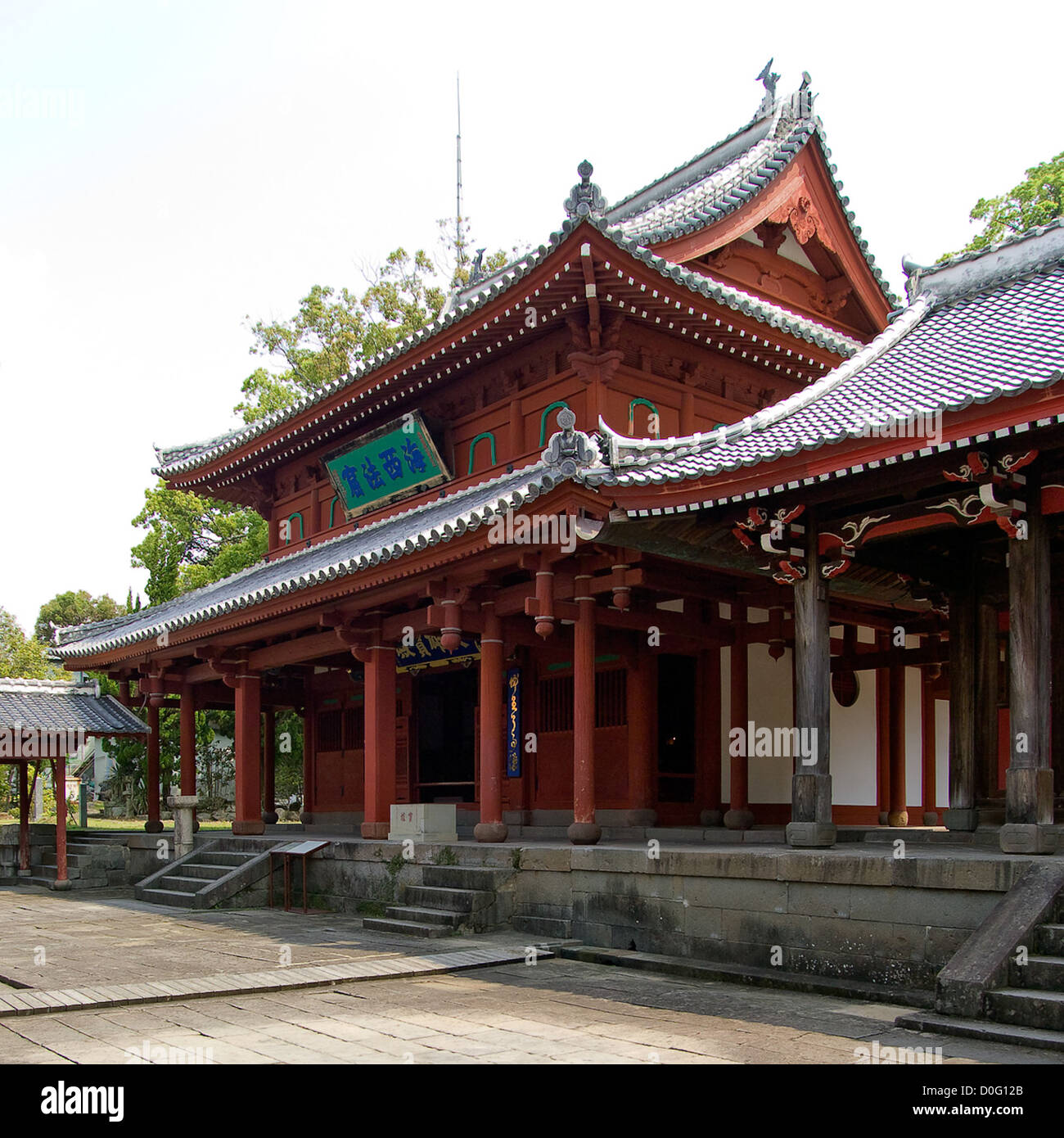 Great Leader's Treasure Hall, Daiyūhōden, at Sōfuku-ji, Nagasaki, Japan, National Treasure 長崎市にある崇福寺の大雄宝殿(国宝) - Stock Image