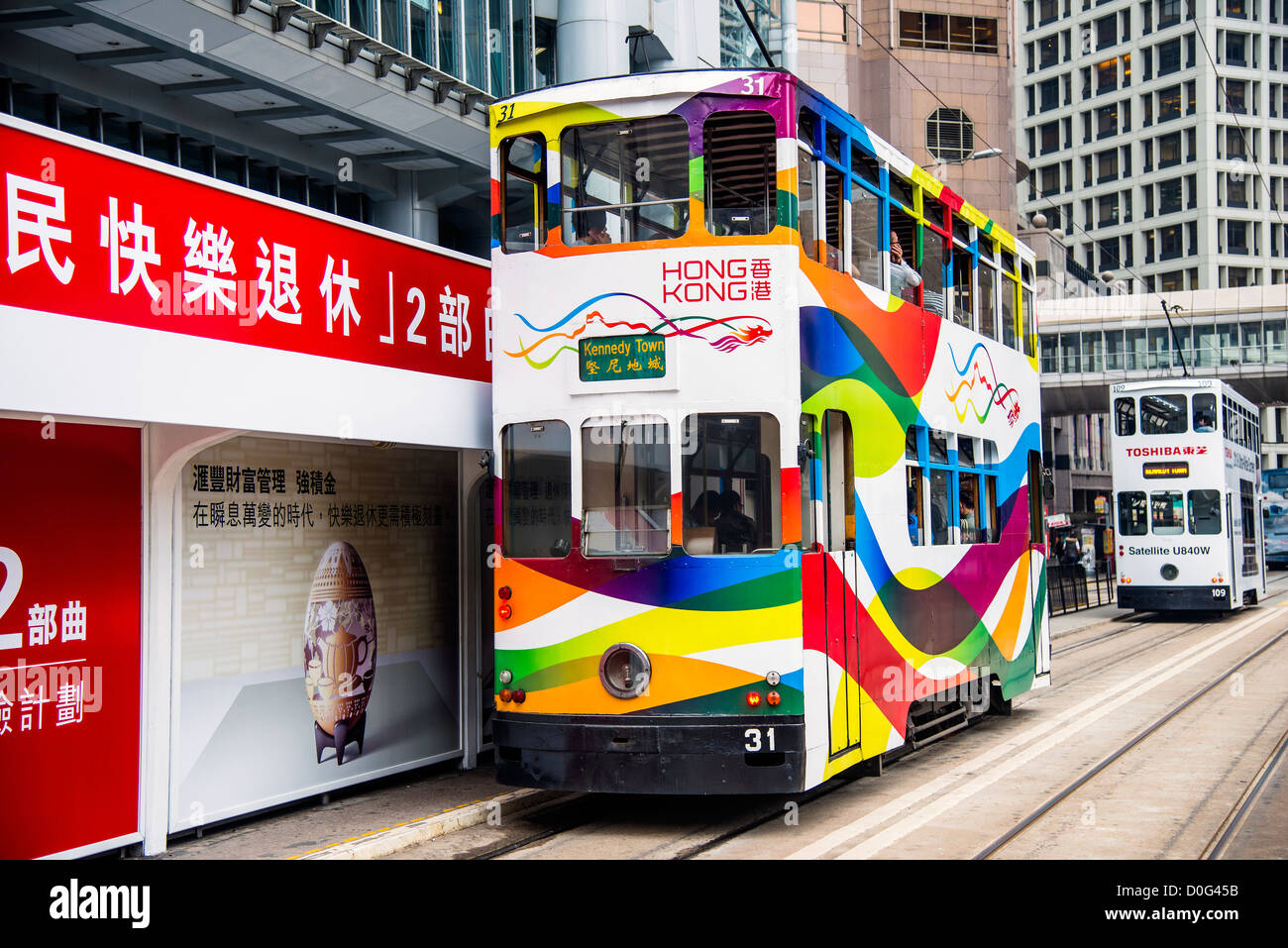 Colorful Hong Kong double decker tram at Queensway, Hong Kong, China - Stock Image