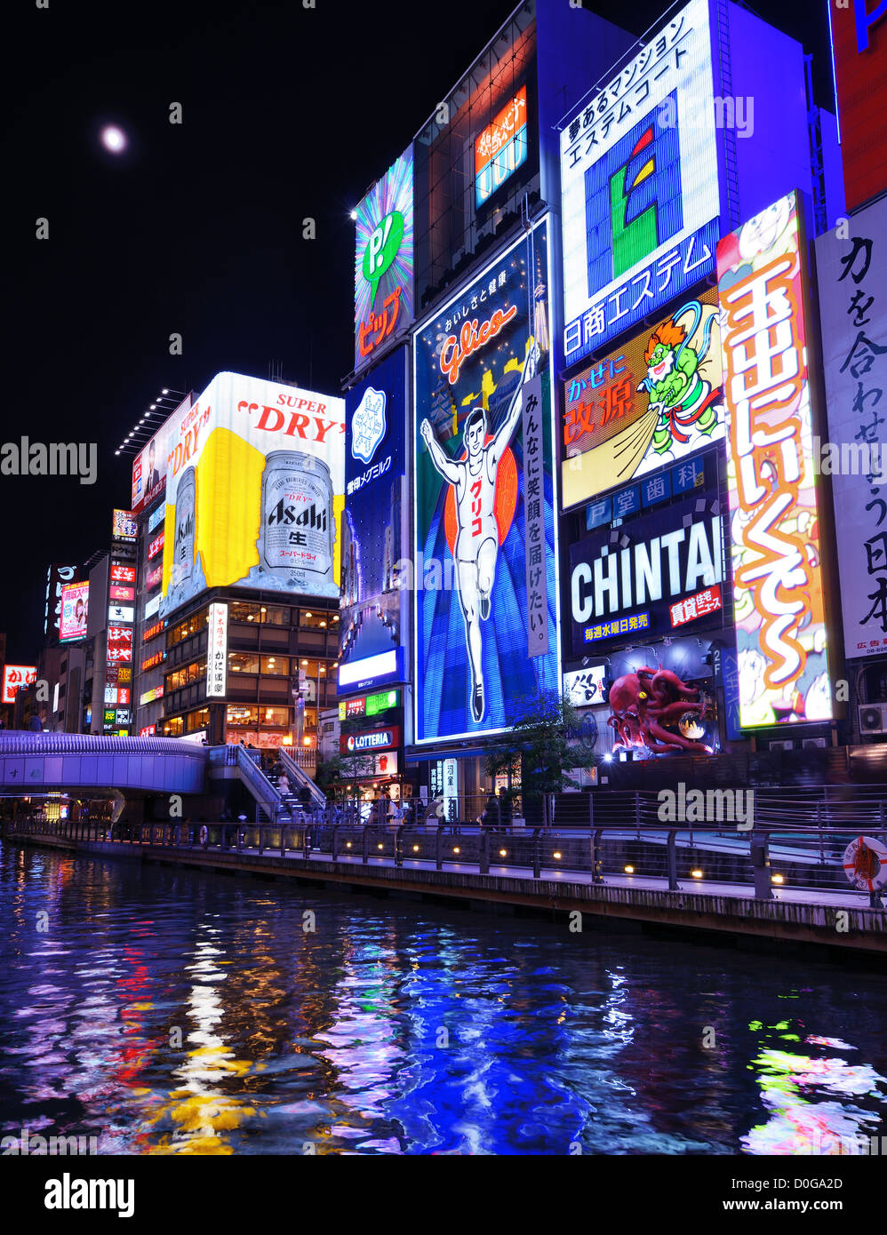 Dotonbori District of Osaka, Japan. - Stock Image