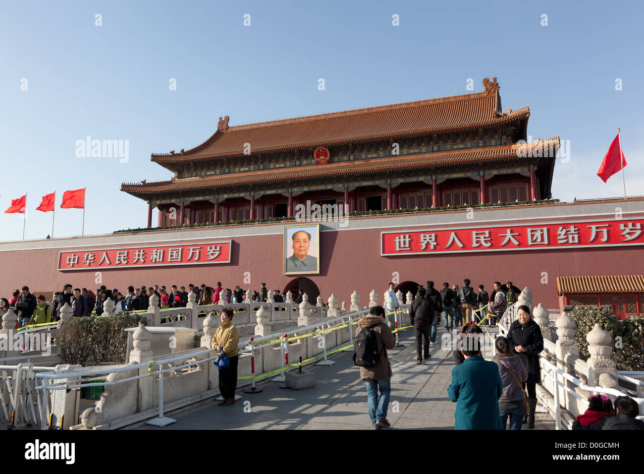 The Gate of Heavenly Peace at the Forbidden City. - Stock Image