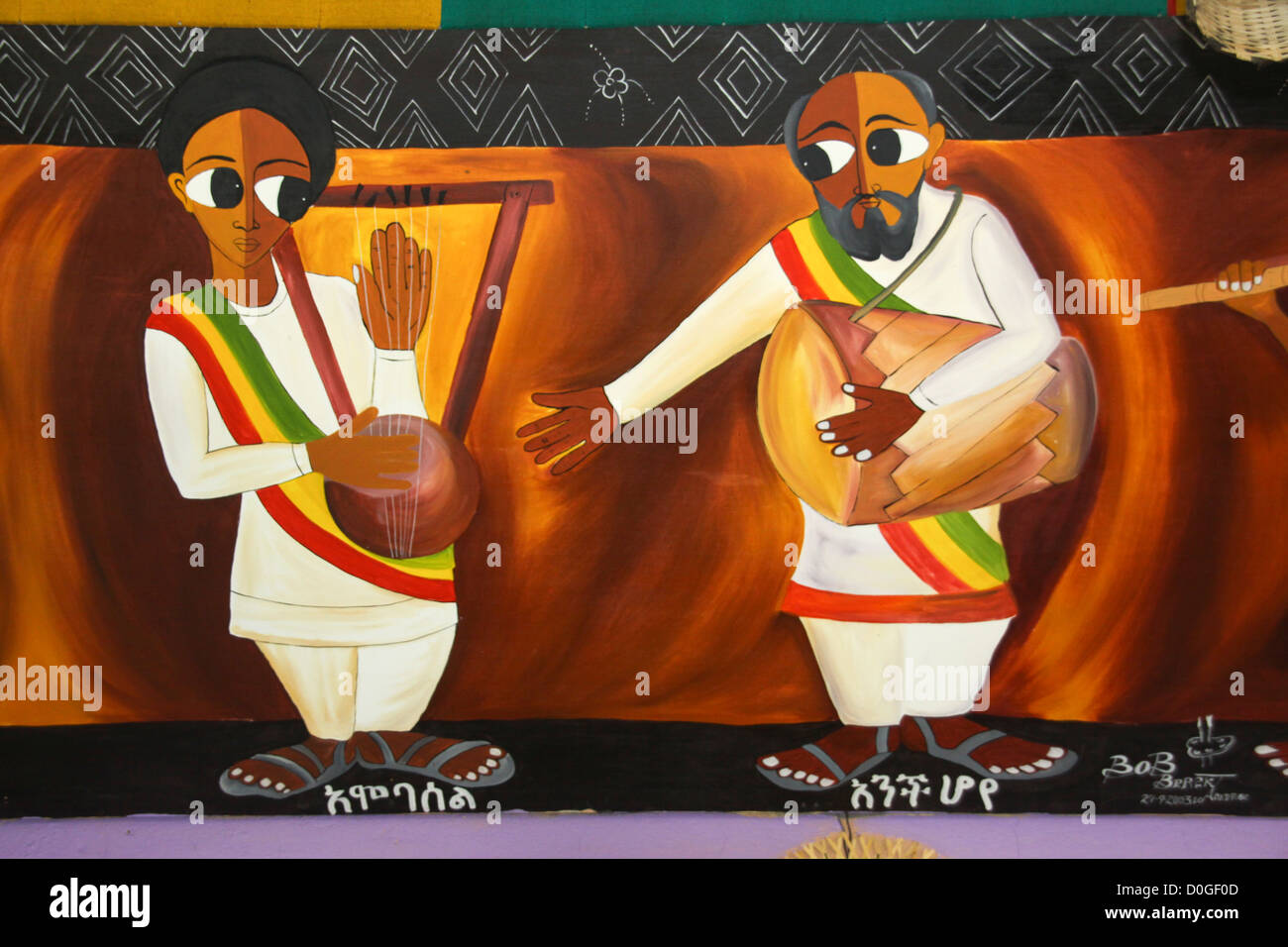 Africa, Ethiopia, Gondar, Ethiopian Primitive art - Stock Image