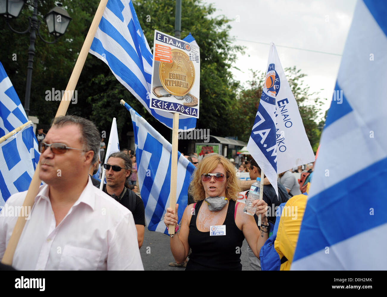 Greek people calling for a return to drachma during a protest in Athens' Syntagma square, in front of Greece's - Stock Image