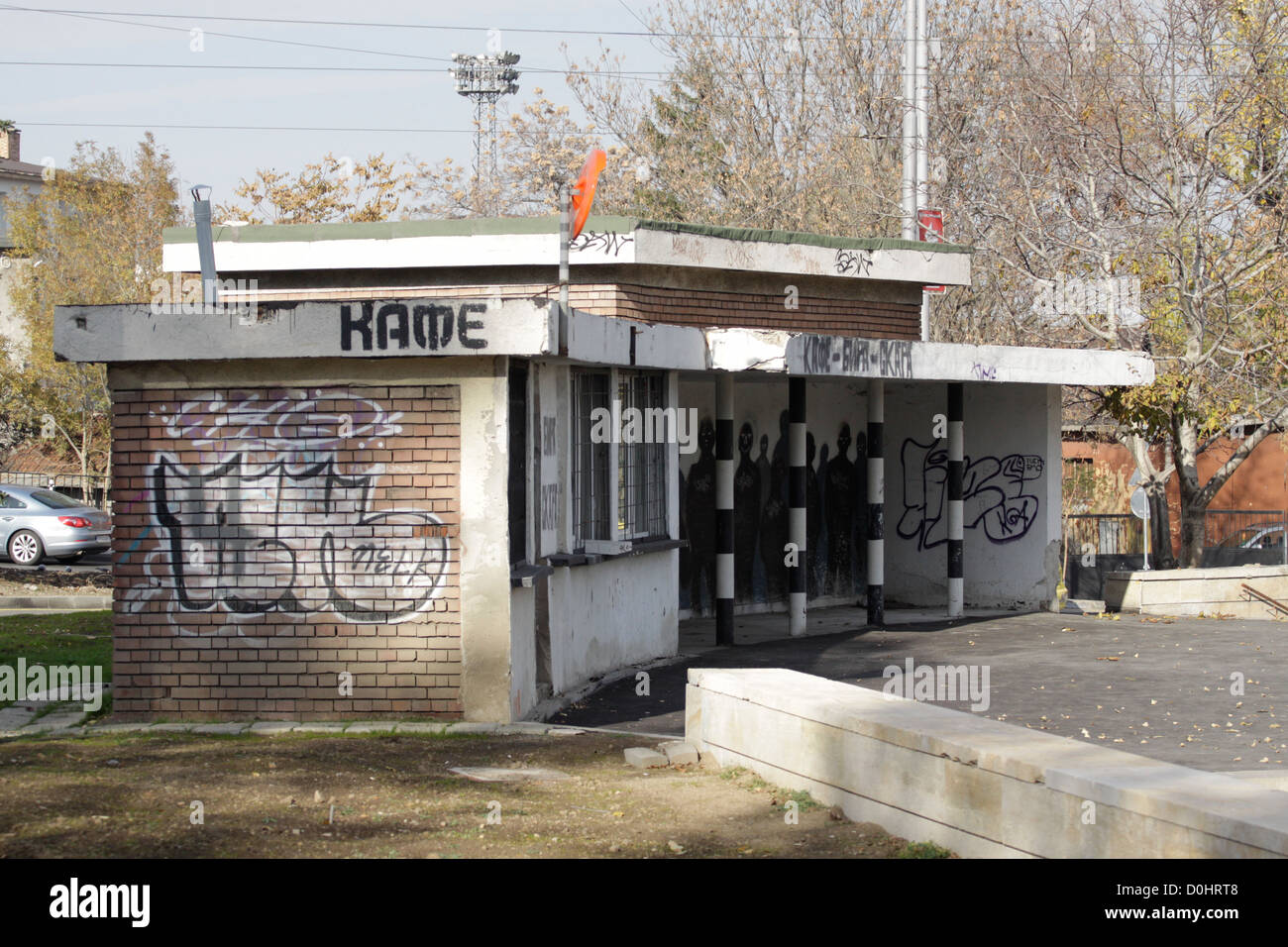 Unsafe tramway system in Sofia: dilapidated tram stop near Sofia Central Station - Stock Image