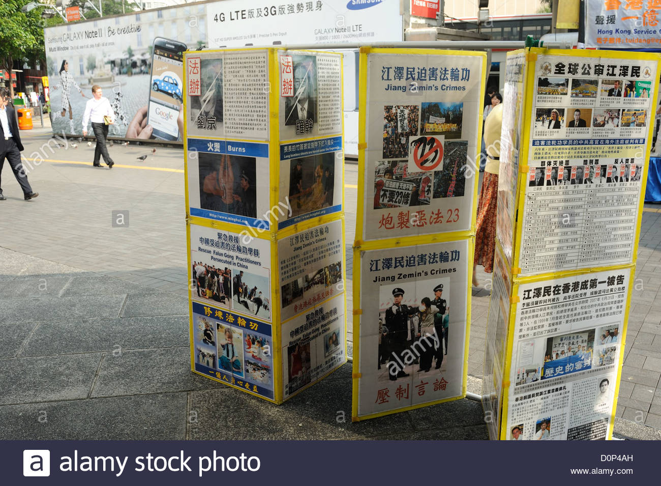 Hong Kong S.A.R Kowloon - Anti Falun Gong posters near the Star Ferry terminal - Stock Image