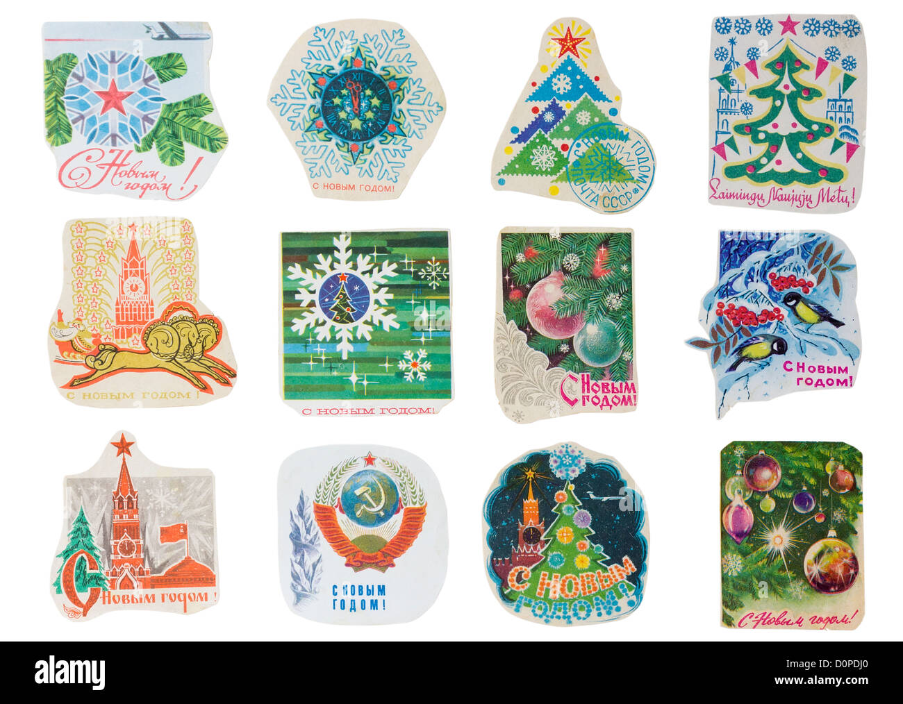 Ideological paper banners set collection of the totalitarian Soviet Union. Holiday of New Year - Christmas . Images - Stock Image