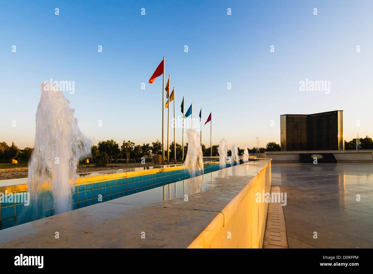 Martyrs Memorial at Sami Abdul Rahman Park. Arbil, Kurdistan Region, Iraq - Stock Image