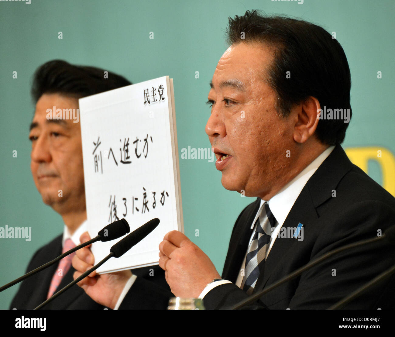 November 30, 2012, Tokyo, Japan - Japan's Prime Minister Yoshihiko Noda holds up a baord scribbled with the - Stock Image