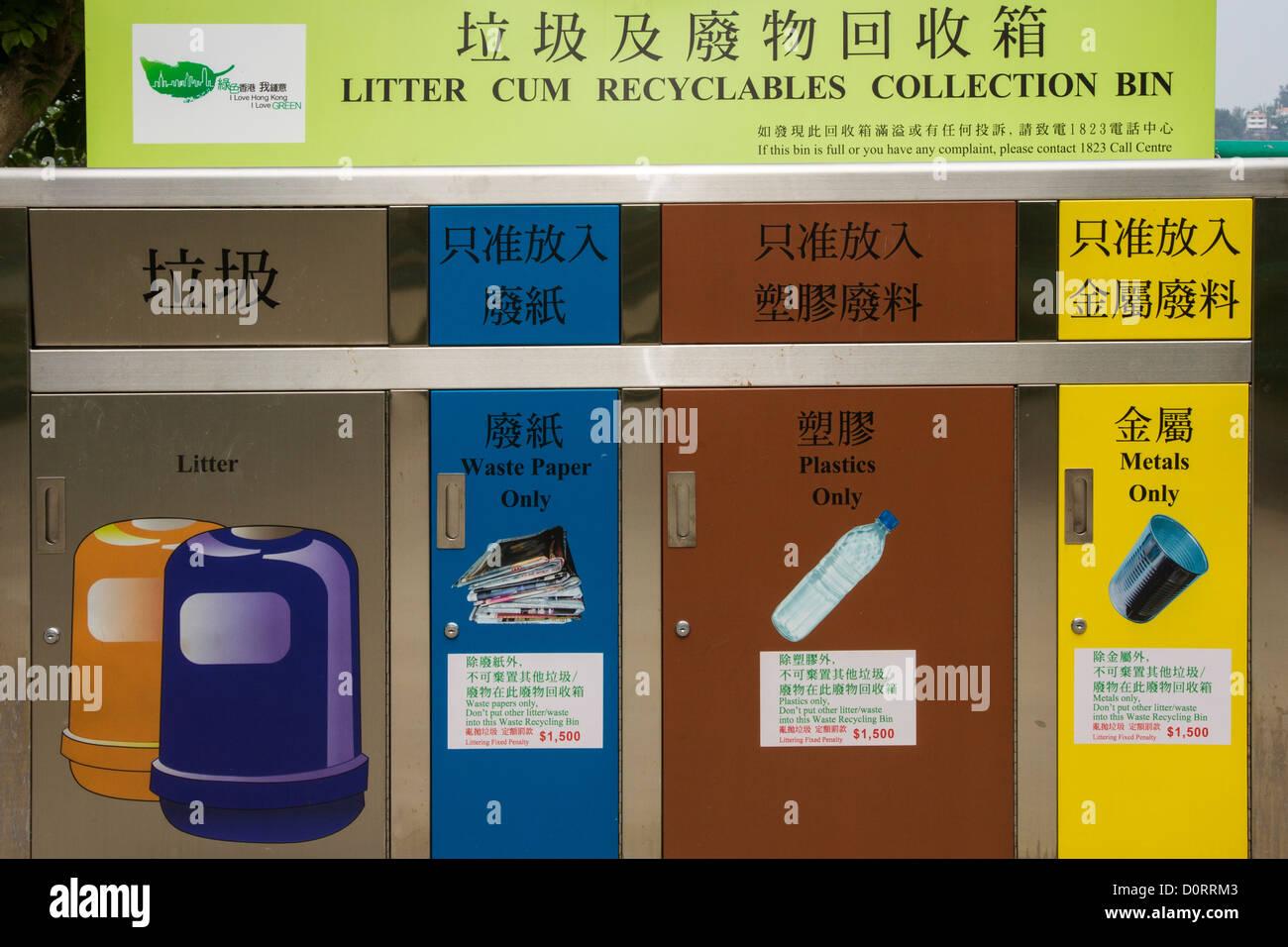 China Hong Kong, recycling collections bins - Stock Image