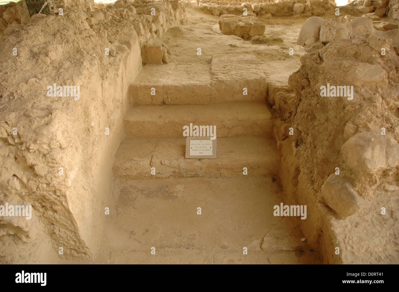 Mycenean Art. Greece. Palace of Nestor, near Pylos. 1300-1200 B.C. Bronze Age. Ruins. Stairway to the sentry tower. - Stock Image
