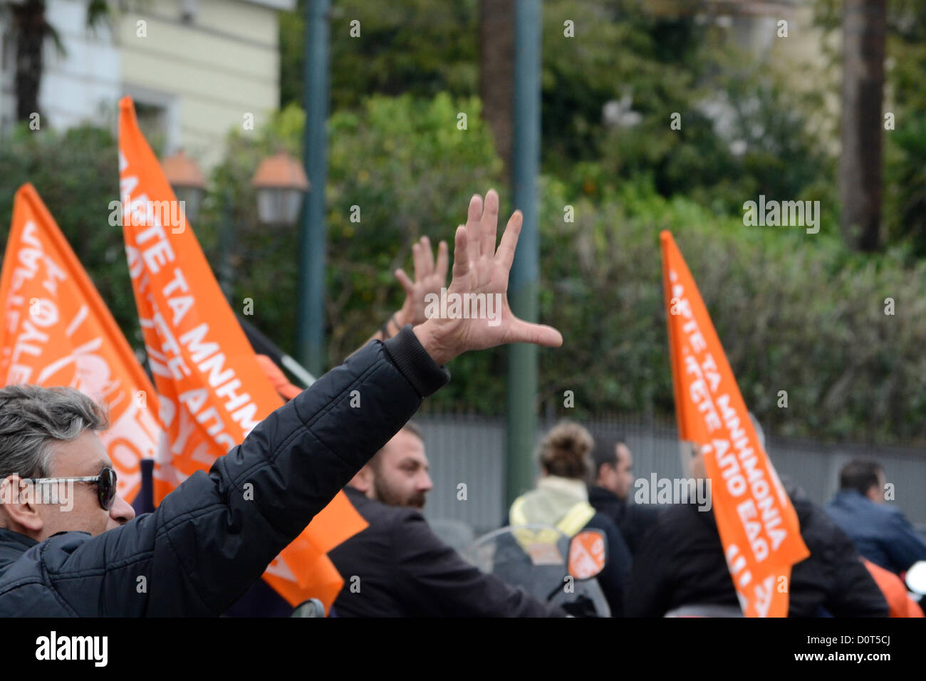 Athens, Greece, November 30th 2012. Public Sector workers march to the Ministry of Administrative Reform to protest Stock Photo