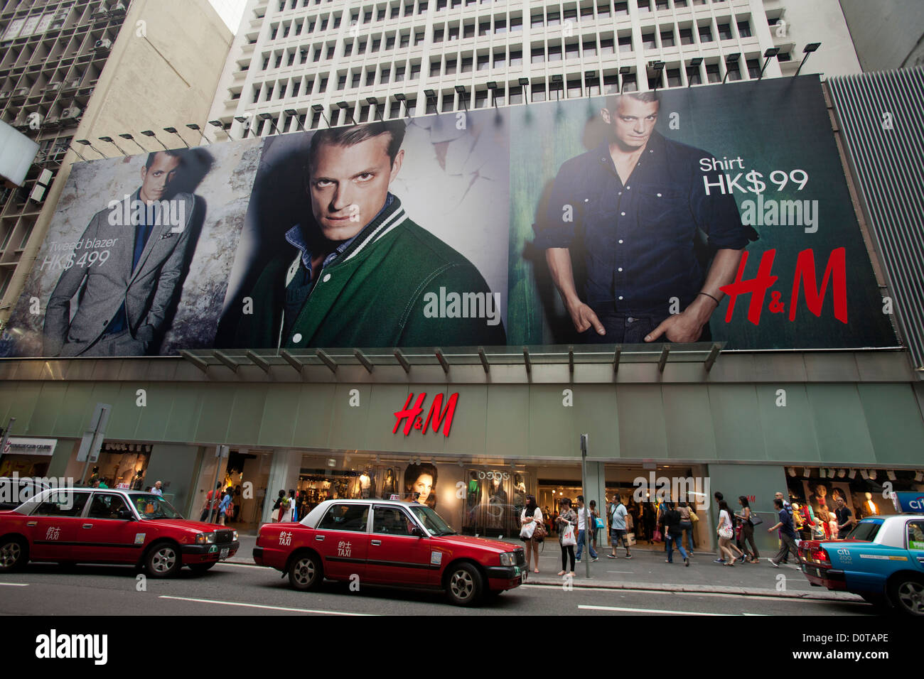 H&M Central Flagship Store, Queen's Road Central, Hong Kong, China. - Stock Image