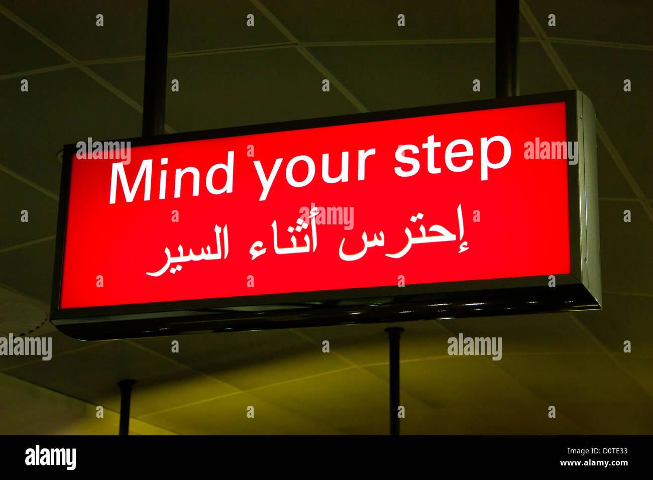 Arabian Step