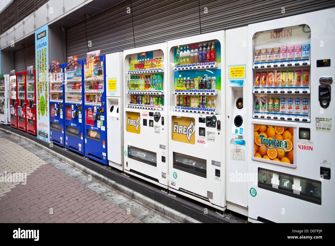 Japan, Asia, holiday, travel, Tokyo, City, Ueno, District, Vending Machines, dispenser, display, drinks, food, vendor, - Stock Image
