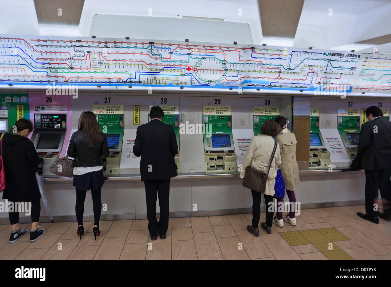 Japan, Asia, holiday, travel, Tokyo, City, Shinjuku, Station, Tickets, vendor, automate, dispenser - Stock Image